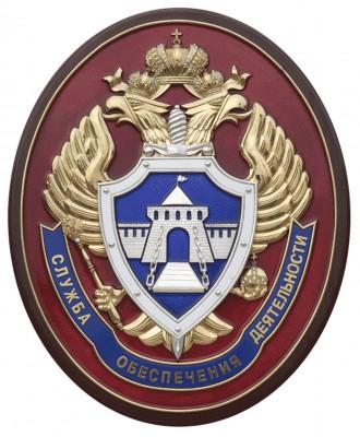гербы министерств