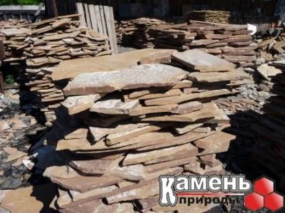 Природный камень песчаник купить в Новосибирске/