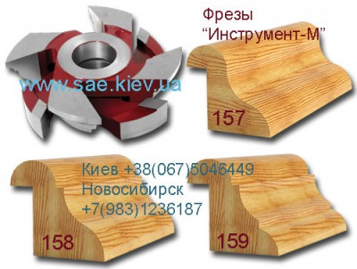 Фрезы по дереву со сменными ножами