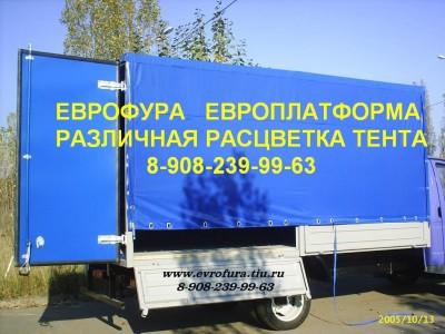 ЕВРОФУРА ГАЗЕЛЬ, ЕВРОПЛАТФОРМА изготовление, установка продажа/