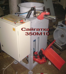 """""""Кама-350М-10""""/"""