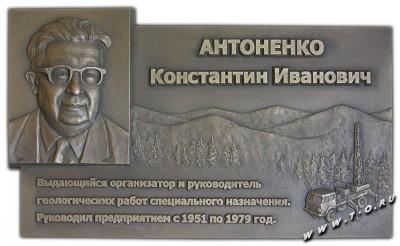 Памятная мемориальная доска из бронзы с барельефом лица, слепленного по фотографии/