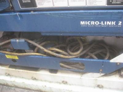 Система охлаждения <a target=_top  href=/search/рефконтейнера><big>рефконтейнера</big></a> - Microlink/