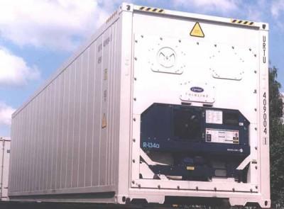Рефконтейнеры Carrier 69-NT-Microlink-2 : продажа с гарантией холодильного агрегата/