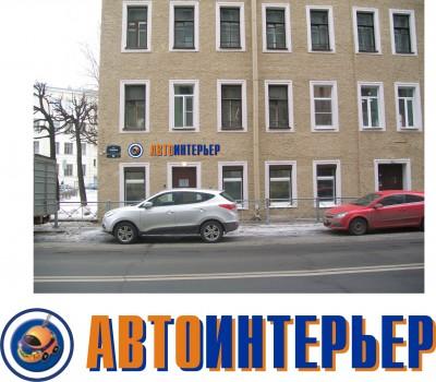 С.Петербург, ул. Ленина, дом 53 (Петроградская сторона)/