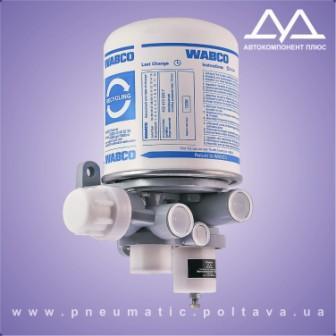 Адсорбер с регулятором давления 16.3512010-10 (16.3512210)/