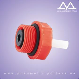 Клапан слива конденсата 16-3513110/