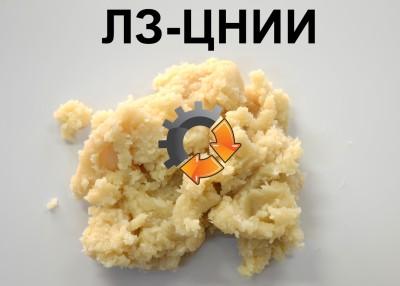 ЛЗ-ЦНИИ/