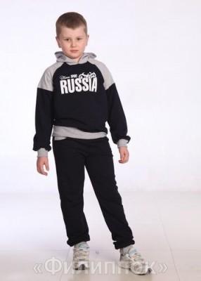 Костюм спортивный для мальчиков «Бомбей»/