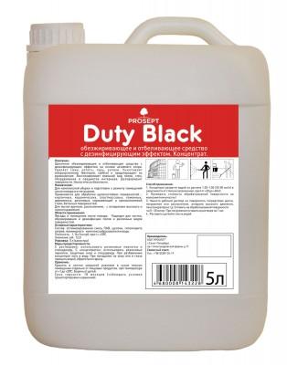 Duty Black/