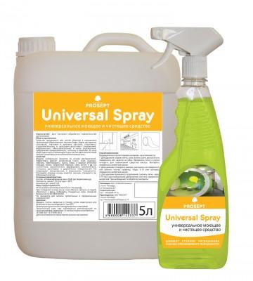 Universal Spray/