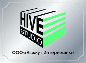 Металлическая табличка А4/