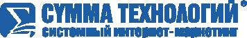 """Компания """"Сумма технологий"""" - создание и продвижение <a target=_top  href=/search/сайтов><big>сайтов</big></a> в Екатеринбурге./"""