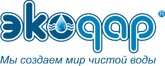 Founded in 1993, Ekodar is one of the leading water-purification companies in Russia.