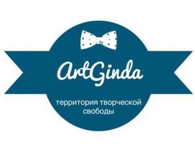 Арт-мастерская Ginda расположена в Юго-Восточном округе Москвы, в районе Марьино. В студии проводятся творческие занятия, мастер-классы, тренинги, можно заказать проведение праздничного мероприятия или дня рождения.      Для детей в арт-мастерской:/