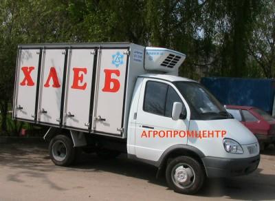 Продажа и производство автофургонов на шасси ГАЗ, НYUNDAI, BAW, ISUZU, кузовов (хлебный, изотермический, промтоварный, автомагазин, вахта, мастерская), спецтехника (молоковоз, самосвал, топливозаправщик, вакуумная, эвакуатор, гидроподъемник) на шасси ГАЗ./