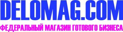 Оценка бизнеса, покупка бизнеса продажа, франшизы, инвестиции, коммерческая недвижимость, земля, все регионы России/