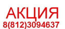 Доставка грузов любым автотранспортом по России(РФ)Контейнерные автоперевозки грузов по России Грузовые перевозки любых грузов в вагонах по РоссииАвтомобильные перевозки по России (автоперевозки РФ) Грузовые перевозки по России (РФ) Межгород-СПб
