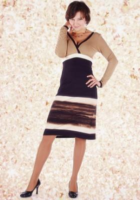 Модная Одежда Больших Размеров Недорого С Доставкой