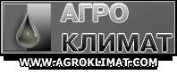 """Компания """"АгроКлимат"""" организована в 2005 году. Наша компания занимается оптовой поставкой темных и светлых нефтепродуктов по РФ и странам СНГ. Одним из приоритетных направлений нашей компании является поставка битума различных марок: -Битум ст/"""