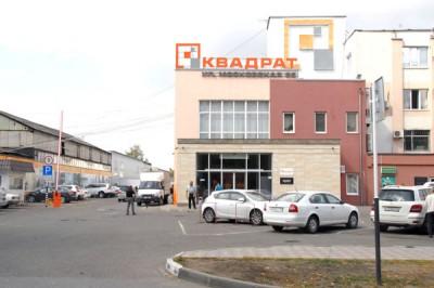 ТК Квадрат - крупнейший супермаркет отделочных материалов на юге России, специализирующийся на продаже керамической плитки, керамического гранита, сантехники (смесители, раковины, ванны, унитазы, биде). Осуществляется доставка заказов по Краснодару./