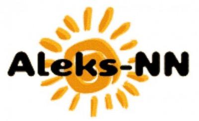 """Компания """"Алекс-НН""""является производителем детской одежды высокого качества по низким ценам./"""