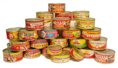 Производство мясной консервации:  - тушенка  - паштеты  - готовые первые и <a target=_top  href=/poisk/вторые><big>вторые</big></a> блюда  - фарши  - овощные спреды  - детское питание   - корма для животных/