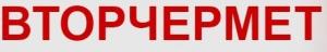 ВТОРЧЕРМЕТ закупает лом черных металлов по максимально выгодным ценам! Самовывоз металлолома от одной тонны! Имеем собственный автопарк автотранспорта! Оперативный выезд менеджера для оценки стоимости лома и сложности демонтажа металлоконструкций любой сл/