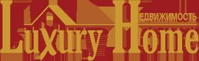торичная недвижимость в Болгарии. Квартиры в Болгарии, апартаменты в Болгарии, дома в Болгарии по низким ценам. Центр перепродаж и обслуживания недвижимости Luxury Home - Болгария. Квартиры от прямых собственников/