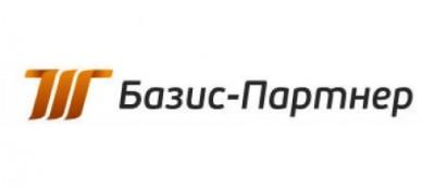 Компания ООО «Базис-Партнёр» занимается прокатом цветных металлов.  «Базис-Партнёр» обеспечит оперативные и качественные поставки наиболее востребованных типов металлопроката:  — медный прокат; — латунный прокат; — бронзовый прокат; — алюминиевый п/