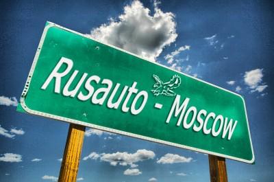 """Общество с ограниченной ответственностью """"РуcАвто""""-Москва создано в ноябре 2004 года бывшим дальнобойщиком. Именно поэтому мы, как никто другой знаем, что ищет клиент. В связи с этим все закупки полуприцепной техники производятся целенаправленно! /"""