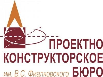 """Компания """"Проектно-конструкторское бюро имени В.С.Фиалковского"""" успешно работает на рынке проектирования с 2004 года, предоставляя услуги по комплексному проектированию зданий и сооружений промышленного и гражданского назначения, инженерных сетей./"""