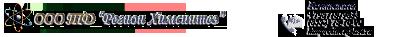 Поставка нефтехимической продукции ООО Торговый дом &#34;Регион Химсинтез&#34;: этиленгликоль,диэтиленгликоль,триэтиленгликоль,полипропилен,полистирол ударопрочный,полистирол <a target=_top  href=/poisk/общего><big>общего</big></a> назначения,полиэтилен низкого давления (ПНД),полиэтилен высокого давления/