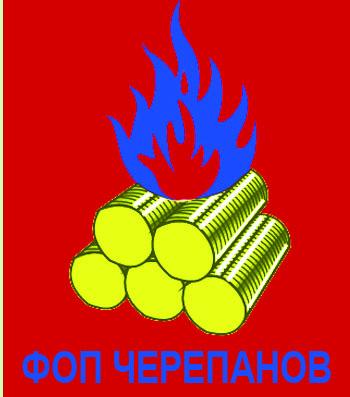 Производство и продажа топливных брикетов из дерева/