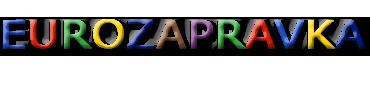 Заправка картриджей для лазерных МФУ,ТО и ремонт оргтехники.Бесплатный выезд во все районы Москвы в пределах МКАД./