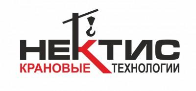 Компания «Нектис» занимается поставками грузоподъемного оборудования и комплектующих ведущих европейских производителей по всей России./
