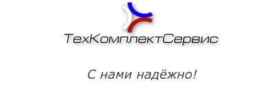 Продажа спецтехники HOWO,XCMG,ZOOLION,SHANTUI,LIU GONG, продажа запасных частей, сервисное обслуживание и ремонт спецтехники./