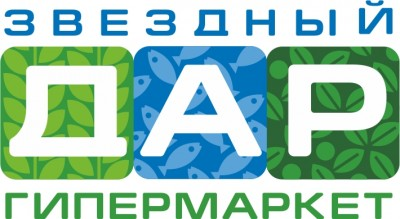 Звездный ДАР - продуктовый гипермаркет в Екатеринбурге/