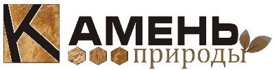 Поставка и продажа природного натурального камня со всей России. Камень песчаник, сланец, лемезит, златалит, мраморная и каменная крошка, речная галька - в наличии на складе. Сопутствующие стройматериалы./