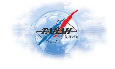 ООО «Тайди-Кубань» - это краснодарский филиал компании «ТАЙДИ» (один из крупнейших в России дистрибуторов на рынке бытовой химии и гигиены)./