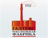 ООО «Галтекс» — это один из крупнейших производителей ткани в России, входит в состав ГК «Хвалынский текстиль», производит свои ткани на ООО «Фабрика Красина»./
