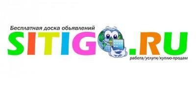 Бесплатное размещение объявлений спб дать объявление о продажи квартиры краснодарского края