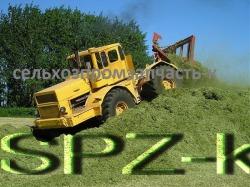"""Фирма""""Сельхозпромзапчасть-к(SPZ-k)"""" занимается оптово-розничной торговлей запчастями к тракторам Кировец к-700,к-701 и машинам на их базе. Наши приемущества:Качественные запчасти,низкие цены(из за наличия собственного производства),отгрузка товара/"""