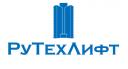 Основные преимущества компании «РуТехЛифт»  1. Обслуживание лифтов и грузовых подъемников в Москве и Подмосковье, отлаженный осмотр качества выполненных работ, систематичное обслуживание, выполнение всех показаний технического регламента.  2. Круглосу/