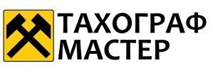Мастерская по тахографам производит работы по установке, активации, настройке, проверке,<noindex><a target=_blank  href=/go.php?url=http://gleep.ru/index2.php><big>пломбировке</big></a></noindex> аналоговых и цифровых тахографов./