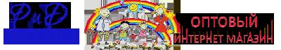 Ульяновская трикотажная <a target=_top  href=/poisk/фабрика><big>фабрика</big></a> &#34;РиД&#34;- Родители и Дети производит и продает оптом детскую одежду (для новорожденных, ясельный, детский и подростковый ассортимент). Принимаем заказы на пошив и нанесение печати на футболки, майки, ползунки и т.д. от/