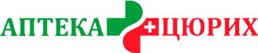 АПТЕКА ЦЮРИХ осуществляет поставки лекарства из Швейцарии и продукции швейцарских производителей.  АПТЕКА ЦЮРИХ специализируется на торговле и доставке лекарственных препаратов производства Швейцарии по всему миру./
