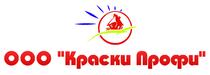 Производство и оптовые поставки лакокрасочной продукции по России./