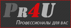 """ОOO """"АйТи-Воркс"""" - компания с многолетней историей на российском рынке. Наши квалифицированные сотрудники подбирают лучшие решения для клиентов и производят доставку в максимально короткие сроки. У нас широкий ассортимент оборудования и комплектую/"""
