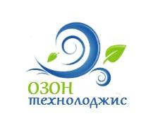 Российский <a target=_top  href=/search/производитель><big>производитель</big></a> промышленных озонаторов/